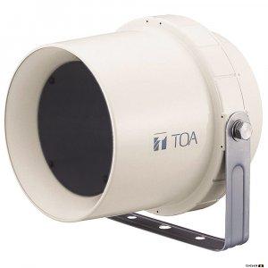 TOA CS64 6W Wide Range Horn, IPX4, 130Hz - 13kHz, 96db SPL @ 1W/1m, 100V line