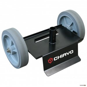chiayo tb50 trolley base for chiayo challenger and chiayo victory pa systems
