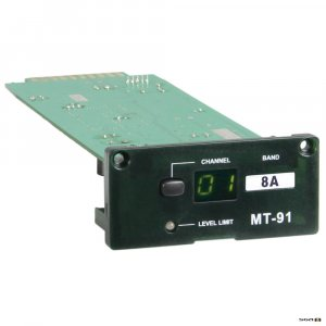 MIPRO MT91-6 Wireless Interlinking Transmitter