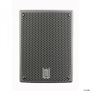 """One Systems 104STH two-way 4.5"""" IP56 rated injection molded speaker"""